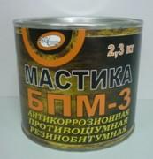 Мастика ЭЛТРАНС БПМ-3  2,3кг
