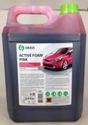 Пена GRASS Active Foam Pink для бесконтактной мойки 6л