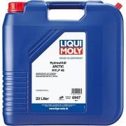 Масло гидравлическое LIQUI MOLY Hydraulikoil Activ HVLP 46 20л