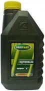 Масло гидравлическое ОЙЛРАЙТ А 1л (минеральное)