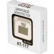 Алкотестер ALCO STOP АТ-117 цифровой