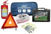 Набор автомобилиста (аптечка,огнетушитель,трос,знак,перчатки)