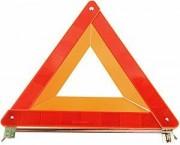 Знак аварийной остановки малый