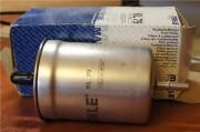 Фильтр топливный MAHLE KL79