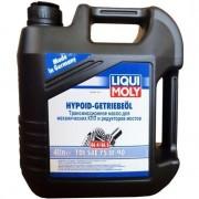 Масло трансмиссионное LIQUI MOLY GL-4/GL-5 TDL SAE 75W90 4л (полусинтетика)