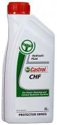 Масло трансмиссионное CASTROL CHF 1л