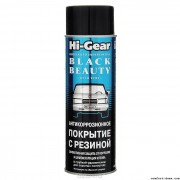 Антикор HI-GEAR покрытие с резиной защита от корозии 480 мл