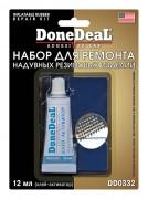 Набор DONE DEAL для ремонта надувных резиновых изделий