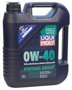 Масло моторное LIQUI MOLY Synthoil Energy SAE 0W40 5л (синтетика)