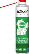 Очиститель LAVR карбюратора 400мл