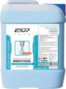 Очиститель LAVR форсунок 5л