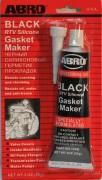Герметик ABRO MASTERS для ремонта прокладок силиконовый  85г черный