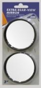 Зеркало NOVA Bright дополнительное круглое 2шт