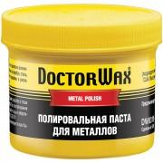 Паста DOCTOR WAX полировальная для металлов 150мл