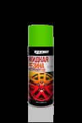 Жидкая резина RUNWEY зеленая 450мл