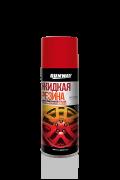Жидкая резина RUNWEY красная 450мл