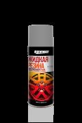 Жидкая резина RUNWEY серебряная 450мл