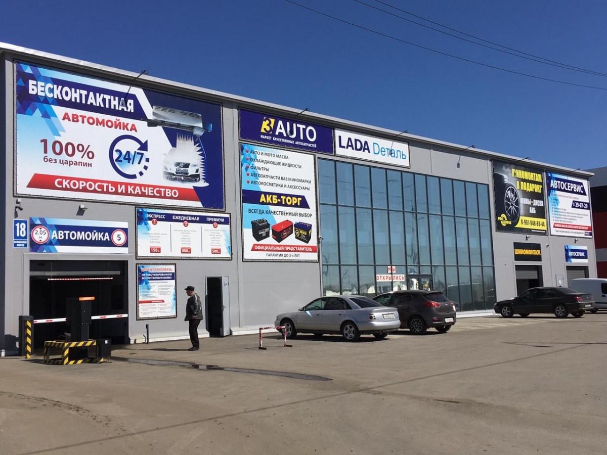 Магазин на Беляевской