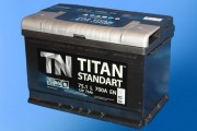 Аккумулятор TITAN Standart 6CT-75.1 п/п