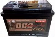 Аккумулятор DUO EXTRA 6СТ-66 п/п