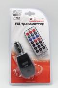 FM трансмиттер AVS music с дисплеем и пультом F-462