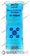 Аккумулятор холода AVS IG-400ml (пакет)