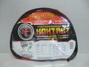 Провода пусковые КОНТАКТ 400А 2,5м в сумке