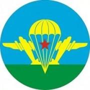 Наклейка ВДВ парашют полноцветная