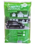 Салфетка GRASS Universal для дома и автомобиля 30х30см (10шт)