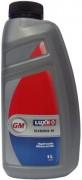 Масло гидравлическое LUXOIL GIDRO-R 1л