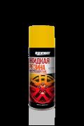 Жидкая резина RUNWEY желтая 450мл